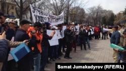 Митинг жителей поселка Дачи-СУ у здания правительства в Бишкеке. 11 апреля 2017 года.