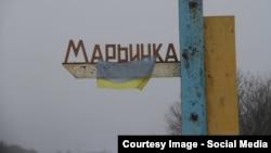Контрольно-пропускной пункт в районе Марьинки, Украина.