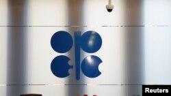 OPECлогоси