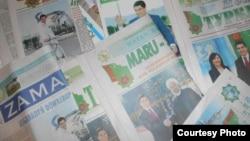 Пресса Туркменистана