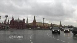 """Россия: """"Қизил тугмача"""" қўлга олинган норозиларни топишда ёрдам беради"""