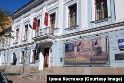 Будівля Національного музею «Київська картинна галерея» (Київська національна картинна галерея)