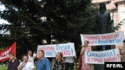 Антигрузинський мітинг у Сімферополі зібрав 20 осіб, 11 серпня 2008 р.