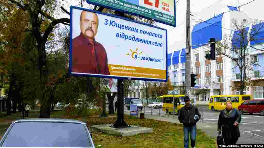 Действующий на тот момент президент Украины не был очень популярен в Крыму. Наверное, поэтому в предвыборной кампании ставка была сделана на людей из народа. В этом случае за Виктора Ющенко агитировал сельский житель из Кировоградской области