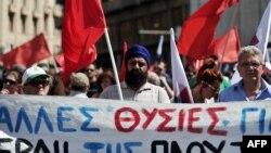 მასშტაბური აქცია საბერძნეთში