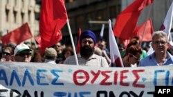 Demonstracije u Grčkoj, ilustrativna fotografija