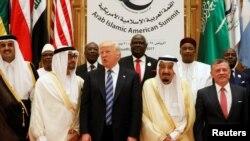 Ərəb-İslam-Amerika Sammiti