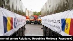 Convoiul umanitar din România, sosit la Chișinău pe 7 mai, 2020.