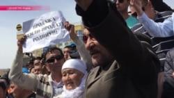 Тысячи людей вышли на митинг в Атырау против продажи земли в Казахстане иностранцам