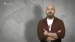 Павло Казарін: Маленька людина (відео)