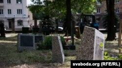 «Добраўпарадкаваньне» на Вайсковых могілках у Менску