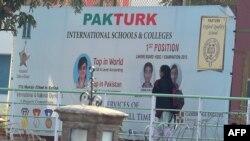 Пакистанда PakTurk мектептеринин саны 23 гө жетет.
