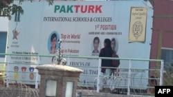 «PanTürk» məktəbi
