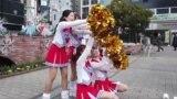 Japanese cheerleaders screengrab