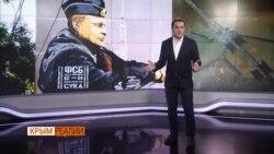 Кто играет с ФСБ в Крыму? (видео)