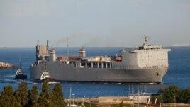 Америкалық Cape Ray кемесі Италияның Джоя Тауро портында тұр. 1 шілде 2014 жыл.