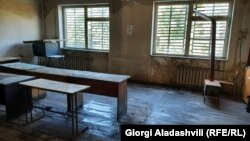 კაბალის პირველი საჯარო სკოლა