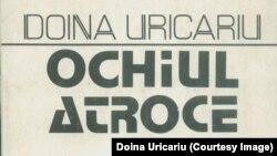 Coperta volumului de poezii plagiat (Design Wanda Mihuleac)
