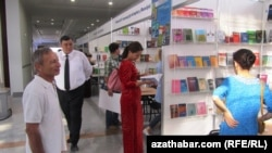Kitap sergisi, Türkmenistan.