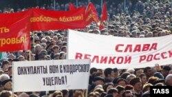 Митинг на площади Свободы в Сухуми за независимость Абхазии.