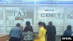 Люди стоят в очереди на Центральном почтамте, чтобы оплатить коммунальные услуги. Костанай, 25 июня 2009 года.
