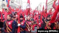 Участники шествия движения «Антимайдан» в Москве. Иллюстрационное фото