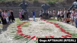 В Гори отметили 4-ю годовщину российско-грузинской войны