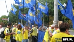 Ukrainian People's Party activists protest at the Russian Embassy in Kyiv.