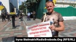 Копачі бурштину вимагають узаконити видобуток, Київ, 12 серпня 2014 року