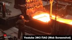 Запорізький завод феросплавів став фігурантом схеми, яка нанесла збитки напівдержавній компанії «Запоріжжяобленерго»
