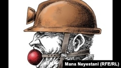 طرح از مانا نیستانی