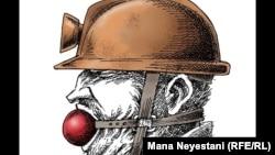 کلاه ایمنی،طرحی از مانا نیستانی برای رادیو فردا پس از شلاق خوردن کارگران