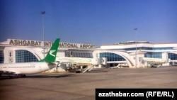 Международный аэропорт Ашгабада. Иллюстративное фото.