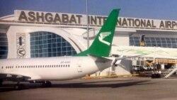 Almatynyň aeroporty 'Türkmenhowaýollaryndan' nägile bolýar