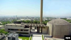 Iranian nuclear research reactor located in Tehran