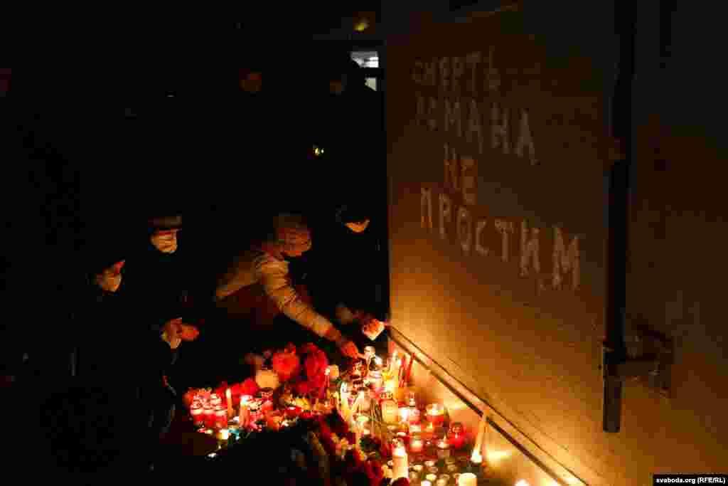 Надпись на стене: «Смерти Романа не простим»