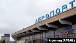 Міжнародний аеропорт «Херсон»