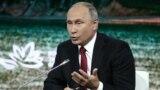 Владимир Путин во Владивостоке