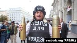 Адзін з кандыдатаў у дэпутаты Уладзімер Падгол