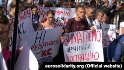 Під час акції біля будівлі Конституційного суду України, який розглядає справи щодо законів про люстрацію і декомунізацію. Київ, 4 липня 2019 року