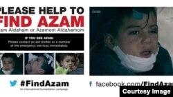 Kampanja za pronalaženje dečaka Azama Aldahama