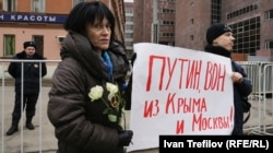 Гасло «Путін, геть із Криму і Москви!» на антивоєнній акції у столиці Росії, 15 березня 2014 року