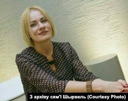 Сьвятлана Шырвель