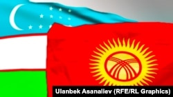 Государственные флаги Узбекистана и Кыргызстана.