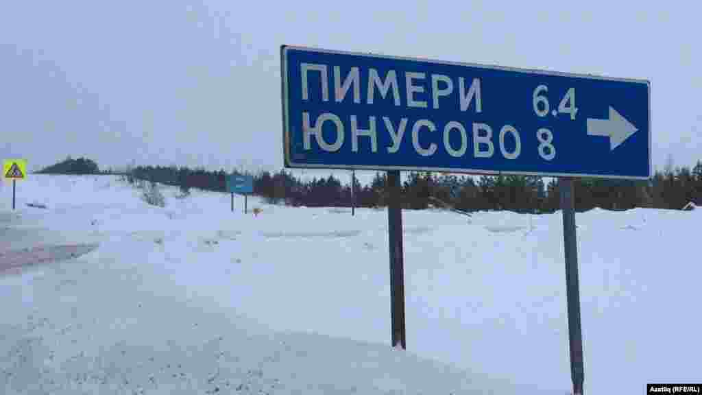 Әйтерсең, Пимәр һәм Юныс авыллары дөньяда бөтенләй юк (Питрәч районы)
