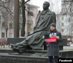 Секретарь отделения Либертарианской партии России в Курске Иван Заяц