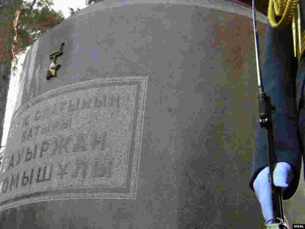 Казахстан. 6 декабря – 10 декабря 2010 года. #16