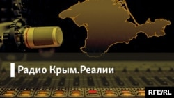 Радіо Крим.Реалії | Україна відкриває справу за гібридну війну, а Крим обирає новий символ