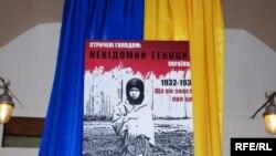 В Минске открыта выставка, посвященная памяти жертв Голодомора.