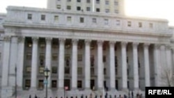 Здание федерального суда США в Нью-Йорке, где начались слушания по «Казахгейту».